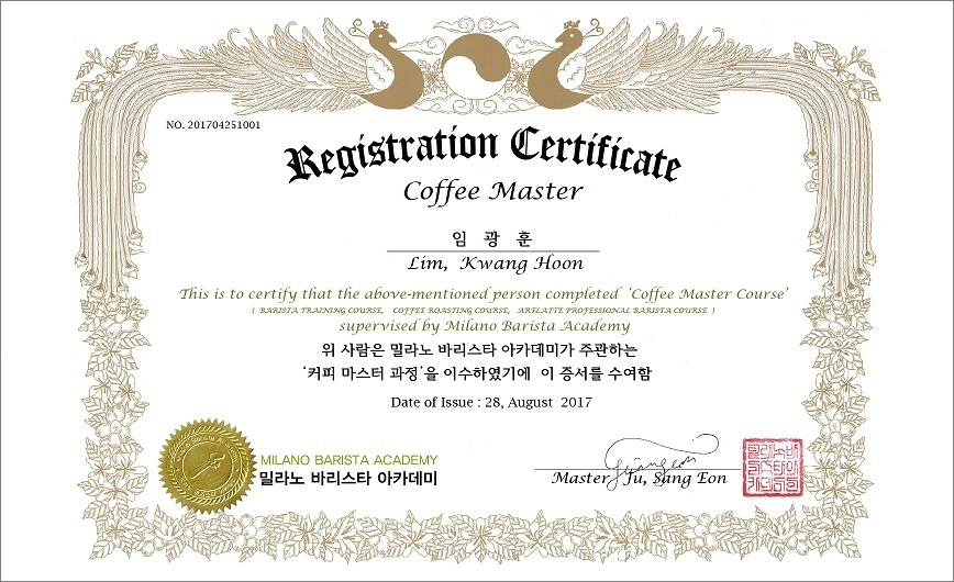 baristaschool.co.kr